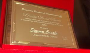 Award SRB